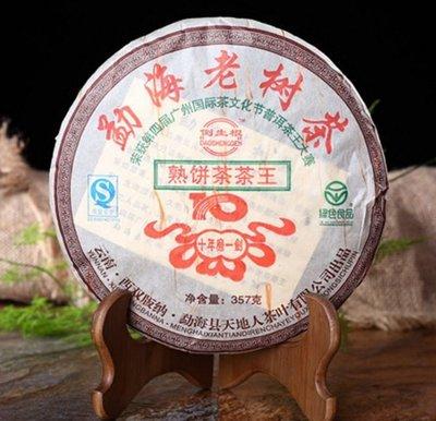 普洱茶熟茶 [明海園] 2006年 勐海老樹茶 十年磨一劍  357g  熟餅