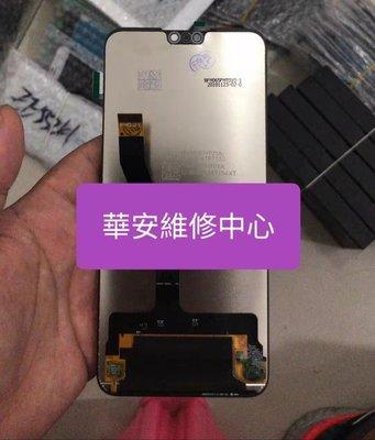 華為HUAWEI Y9 2019 液晶總成 螢幕玻璃破裂更換 摔機 維修 觸控不良 顯示黑屏 華為Y9 液晶螢幕總成