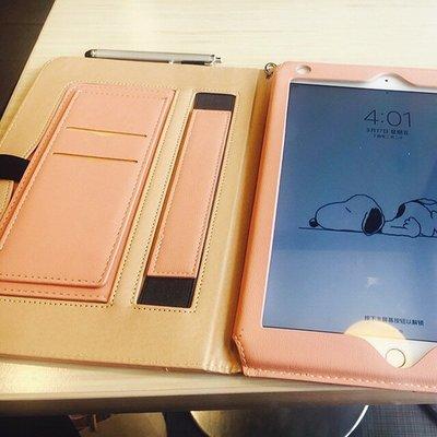 蘋果ipad mini4保護套7.9寸迷你2防摔A1538皮套全包邊仿真皮平板電腦a1583軟外殼子a1489