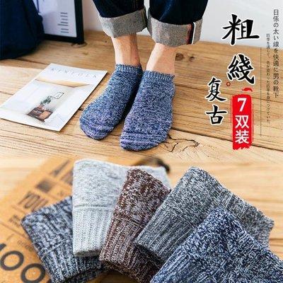 襪子男中筒夏 潮流粗線襪民族風加厚棉襪夏季長襪男士毛線針織襪