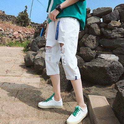 〖陽光風尚〗【931709】特價28-42吋 2019夏季必備 嘻哈潮流破洞白色七分牛仔短褲 2色