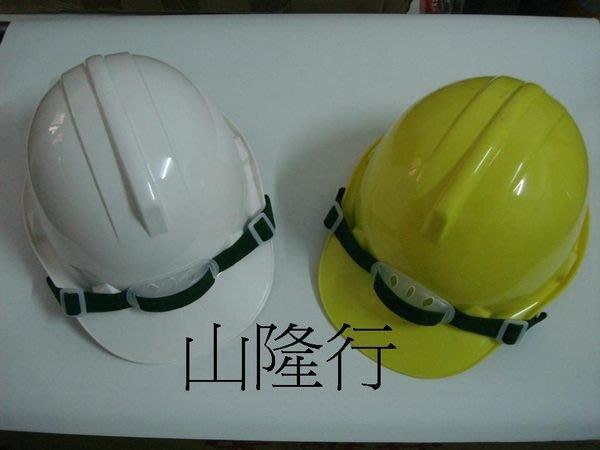 [台製藍鷹牌]ABS耐衝擊工程安全帽 工程帽 工地帽 [CNS檢驗合格,勞檢局檢驗合格]