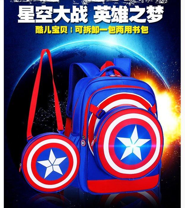 東大門平價鋪  美國隊長小學生書包,男孩6-12周歲韓版背包,兒童輕減負1 - 3和 4 - 6年級小學生書包