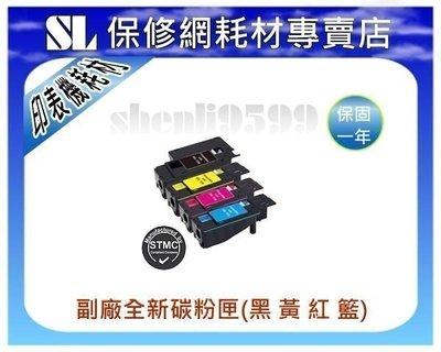 【SL保修網】Fuji Xerox CP115w/CP116w/CP225w/CM115w/CM225fw 副廠全新匣