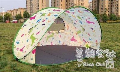『格倫雅品』全自動沙灘戶外帳篷-人速開簡易遮陽防曬公園休閒涼棚