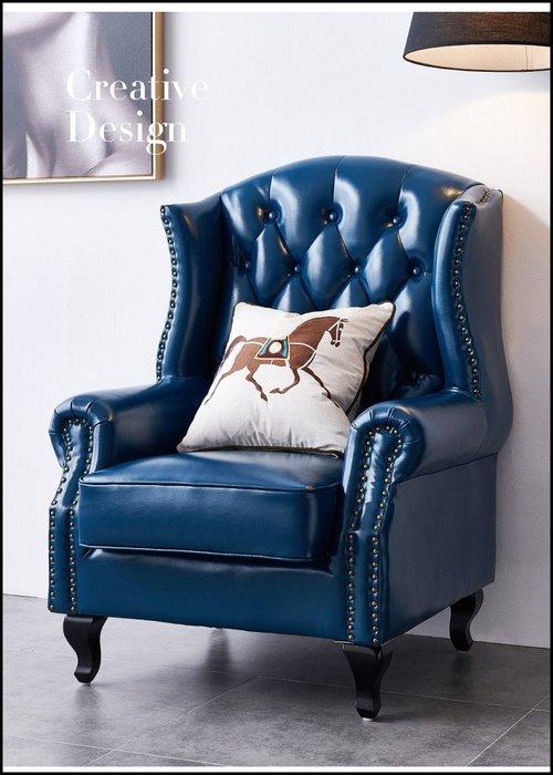 美式鄉村風 藍色皮革鉚釘主人椅 高背1人座沙發椅 造型休閒椅老虎椅 輕奢華風房間椅單人沙發椅 另有墊腳椅【歐舍傢居】