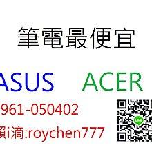 筆電最便宜 ASUS 南部店面 可貨到付款 華碩 GL503GE-0031D8750H 電競 15吋 HERO