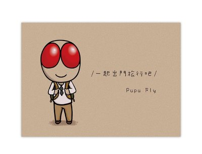 《一起旅行吧》 蒼蠅星球 / 插畫明信片 / 正面能量 /  勵志 /  手創市集