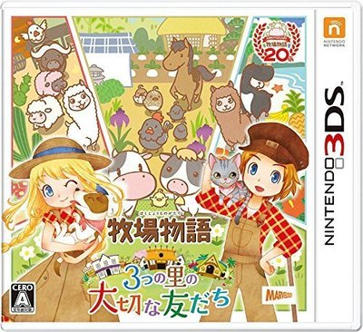 【全新未拆】任天堂 Nintendo ...