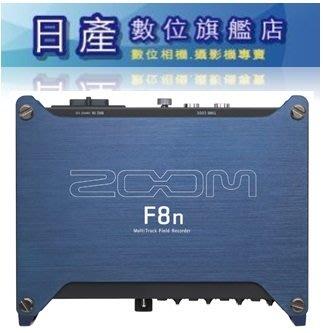 【日產旗艦】正成公司貨 Zoom F8N Field Recorder 八軌錄音機 XLR TRS 來店現金自取再優惠