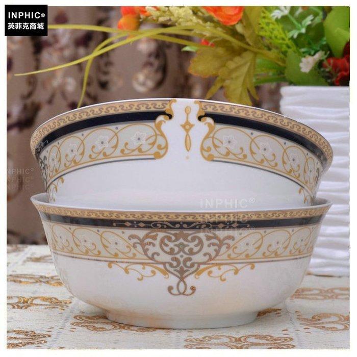 INPHIC-骨瓷 餐具單品 麵碗維也納_S01861C