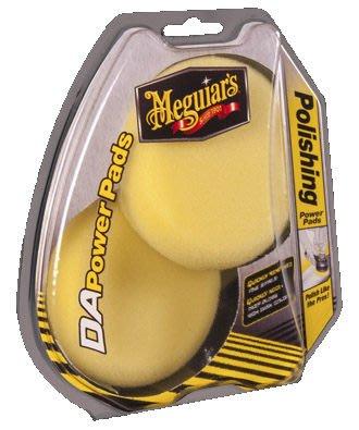 【易油網】Meguiar s DA Polishing Power Pads DA專用拋光海棉 G3508兩入
