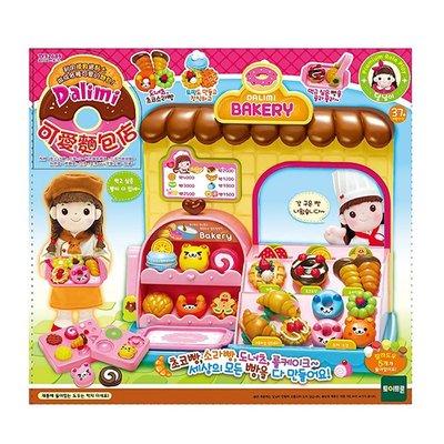 玳玳的玩具店 Dalimi 可愛麵包店 / Dalimi-Cute Bakery / 扮家家酒 / 黏土