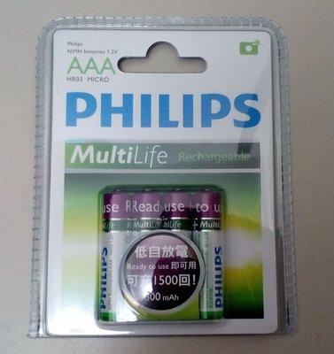 省錢 環保 PHILIPS 飛利浦 AAA 4號 800mAh 低自放鎳氫充電電池(4入)(送電池盒)
