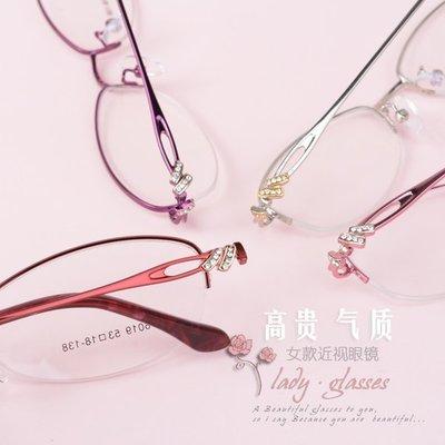 紫色半框眼鏡架 氣質款仿鈦合金鑲鑽舒適輕眼鏡框清秀少女