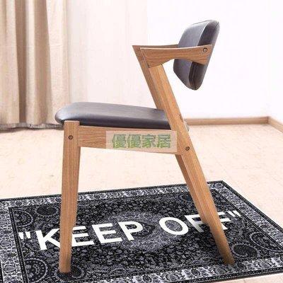 ❉美美屋❉ow宜家IKEA聯名off white腰果花keep off 地毯歐式網紅潮牌地毯廠家直銷