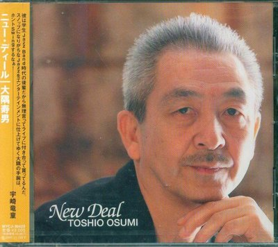 K - Toshio Osumi 大隅寿男 - New Deal - 日版 - NEW