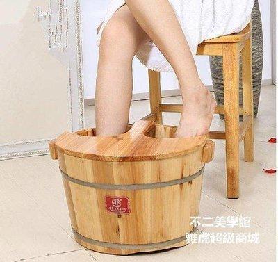 【格倫雅】^悅己坊帶蓋香杉木桶 泡腳桶洗腳桶足浴木盆足浴桶16464[g-l-y33