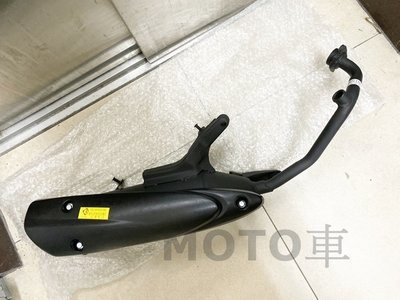 《MOTO車》晉昌製 RS100 RSZ100 CUXI100 噴射版 五期 噴射 排氣管