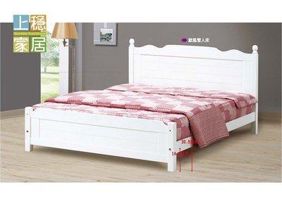 〈上穩家居〉法式白色3.5尺單人床台 單人床台 3.5尺床台 白色床台 9414A11204