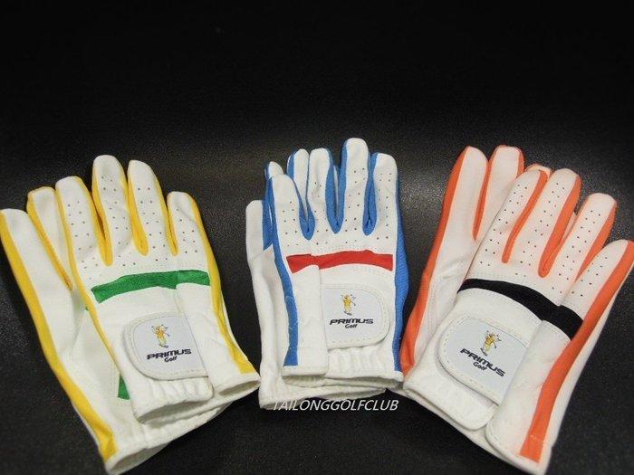 全新 高爾夫手套 兒童/小朋友手套 (1雙) 防滑 耐用 保護細嫩雙手的好夥伴