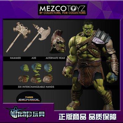 現貨 螞蟻 Mezco Toyz one:12 雷神3 浩克 綠巨人 復仇者聯盟
