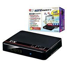 喬格電腦  (現貨) 免運費 PX大通 HD-8000 2代影音教主高畫質數位機上盒