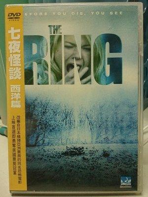 挖寶二手片-D03-005-正版DVD-電影【七夜怪談/西洋篇】改編自日本同名恐怖電影(直購價)