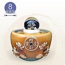 【唐楓藝品風水球】雙貔貅聚寶盆滾球(8cm元寶水晶玻璃球)