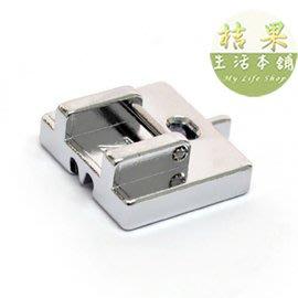 車樂美 JANOME【9mm專用】隱形拉鍊壓腳 (Z) Concealed Zipper Foot 『精裝版』