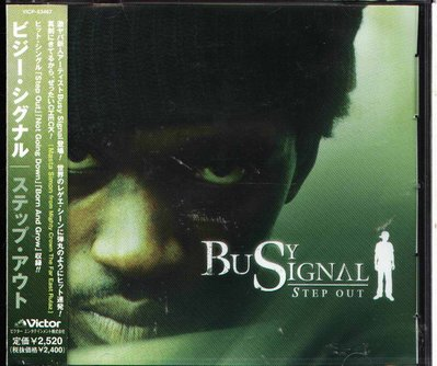 K - Busy Signal - Step Out - 日版 - NEW
