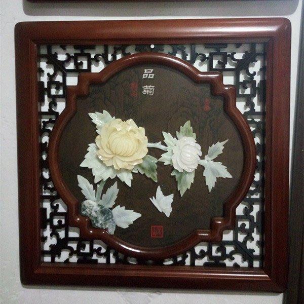 客廳中式古典玉畫掛畫四條屏玉雕畫裝飾畫 餐廳走廊背景畫 品菊 玉畫7