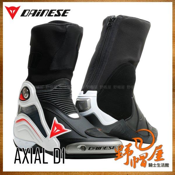 三重《野帽屋》義大利 丹尼斯 DAINESE AXIAL D1 頂級 賽車靴 內靴 鎂滑塊 MotoGP 選手款。黑白紅