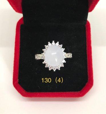 冰種玉蛋面配925銀戒指