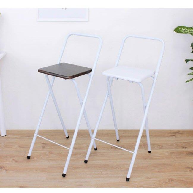 含發票4入組【免工具】便攜式折疊椅-吧台椅-吧檯椅-高腳椅-摺疊折合椅-會議椅便利椅專櫃椅XR096-2S-WF兩色可選