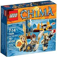 LEGO 70229 Chima Lion Tribe Pack 全新 未開盒 B4