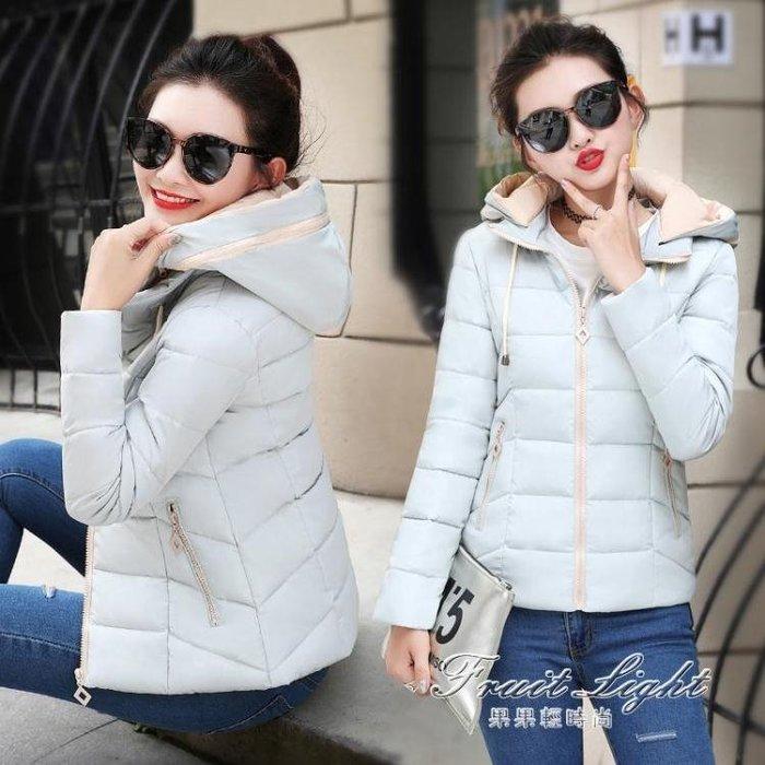棉衣女短款韓版修身羽絨棉服小棉襖學生加厚外套 早秋新品