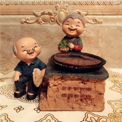 生日禮物 擺件 情侶夫妻老頭燒飯家居擺件相守相伴老人家居七夕結婚記念日長輩