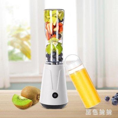 創華CH-02 榨汁機家用迷你學生全自動水果小型便攜式多功能果汁杯 qf3405
