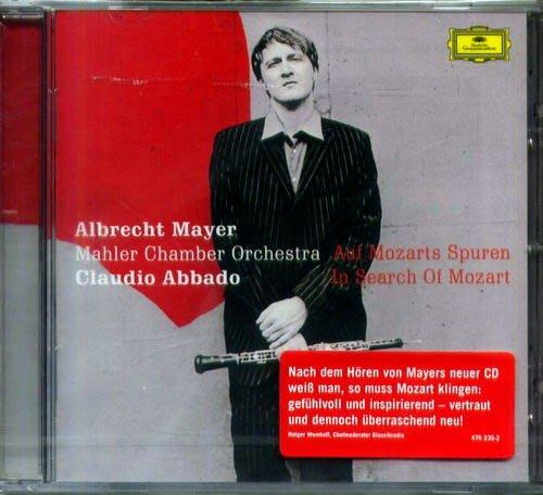 莫札特:第2號長笛協奏曲&勒布倫:第一號雙簧管協奏曲 / 阿巴多 --4762352