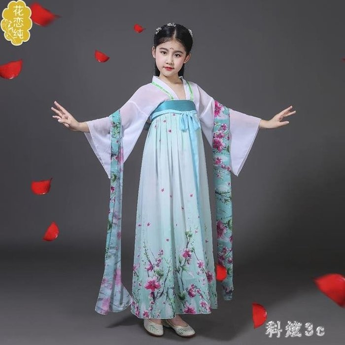大尺碼兒童古裝 漢服公主仙女改良小女孩中國風服裝女童寶寶襦裙演出服 js17417