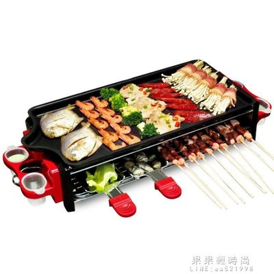 室內電燒烤爐家用無煙多功能烤肉機烤肉盤電烤盤烤肉鍋爐子燒烤架