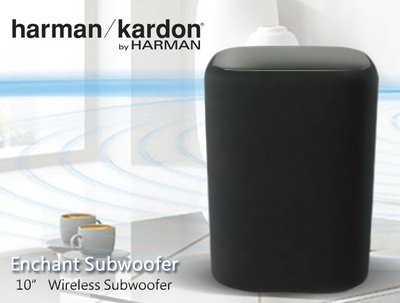 【風尚音響】harmankardon   Enchant Subwoofer  超低音