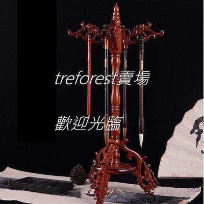 BATRY 新中式紅木創意毛筆架龍頭底座筆掛毛筆架紅木材質古樸典雅文房四寶筆墨紙硯國畫書法收納