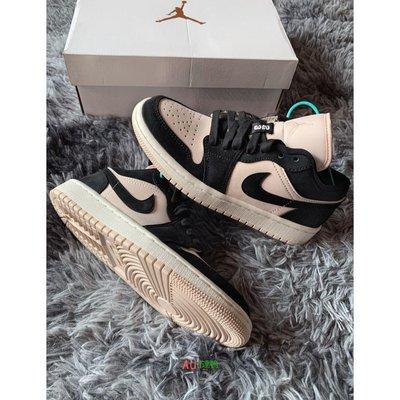 "Ari Jordan 1 Low ""Guava lce"" 黑粉 女款 休閒鞋 板鞋 DC0774-003"