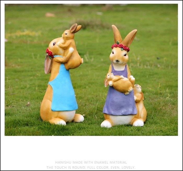 鄉村風 高嶺土製立體玫瑰花圈紫色/藍色兔子公仔 高約52公分可愛動物擺件戶外鄉村娃娃擺飾品玩偶婚禮佈置【歐舍傢居】
