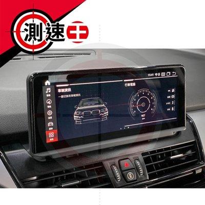 【不好用包退】【送免費安裝】BMW 二系 F46 2AT 10.2吋 八核心 安卓機 多媒體安卓機