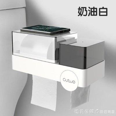 全店折扣活動 衛生間紙巾盒廁所免打孔卷...