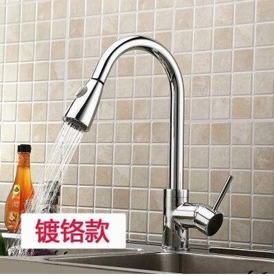 【優上精品】洗菜盆水槽旋轉抽拉式廚房水龍頭冷熱全銅伸縮抽拉龍頭帶花灑(ALC(Z-P3141)