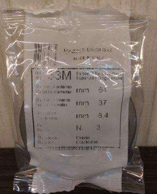 【咖啡唯主】原廠 MAZZER磨豆機刀盤組 64mm~MAZZER-SUPER JOLLY 磨豆機專用~現貨